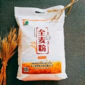 孝和林酵素全麦面粉