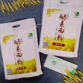 孝和林酵素馒头面粉