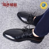 瑞西蜻蜓真皮商务男鞋