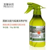 本草朵芬居家浴瓷污垢清洁养护剂