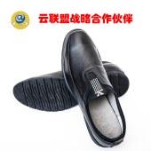 男士真皮商务休闲鞋