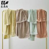 意莱维 艾草全棉浴巾两件套