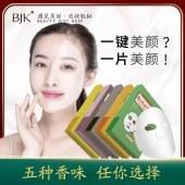 BJK 木瓜养肤面膜