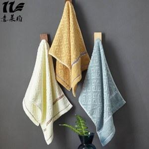 意莱维 全棉毛巾组合【4条装】
