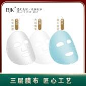 BJK椰子修护面膜