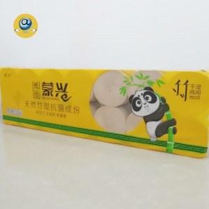 蒙兴竹浆本色卷纸2.6kg