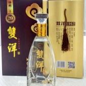 双洋浓香型白酒窖藏20