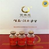 阿胶活性肽冻干粉