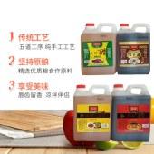 烹饪醋 饺子醋 凉拌醋 手工醋四款任意组合