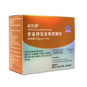 活络舒氨基酸葡萄糖冲剂增强骨密度