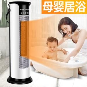 触摸遥控取暖器电暖气