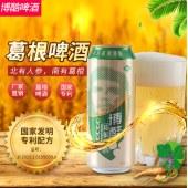 【博酷】 葛根啤酒