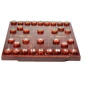 三泰珠宝 天然玛瑙中国象棋套装
