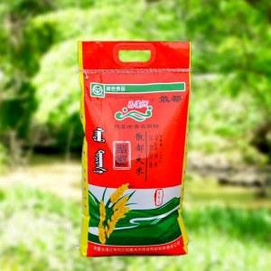 散都大米          每袋10公斤  口感好新疆、西藏、青海、云南、海南等偏远地区不包邮