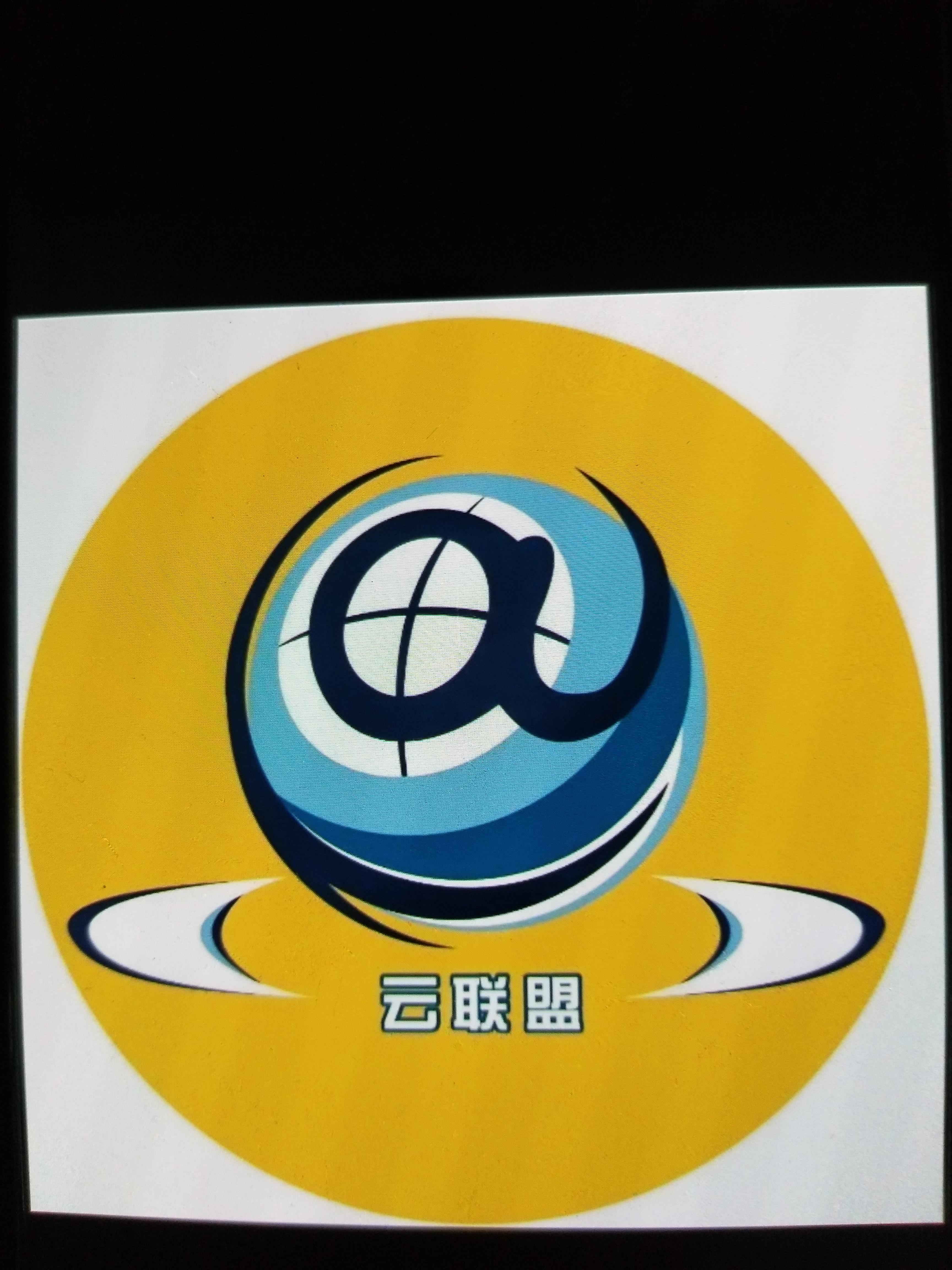 重庆华臻食品有限公司