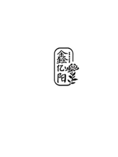 商洛市商州区亿阳杭白菊种植专业合作社