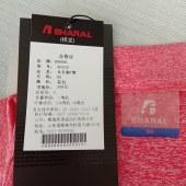B3330女立领长袖T恤