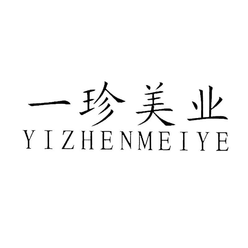 广州澳舒精细化工有限公司