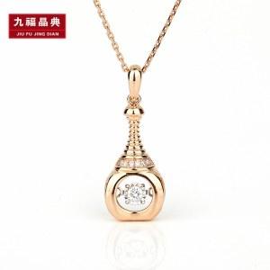 九福晶典珠宝 18K玫瑰金钻石吊坠