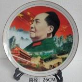 景德镇陶瓷(伟人)瓷盘