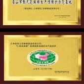 仁寿县张三芝麻糕(绿豆糕)