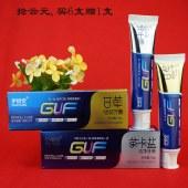 青海湖牙膏(甘草+茶卡盐)组合装