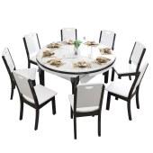 海皇星 方圆两用折叠餐桌椅子