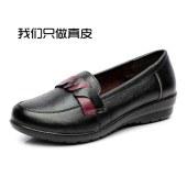 赤狐牛皮妈妈休闲鞋223