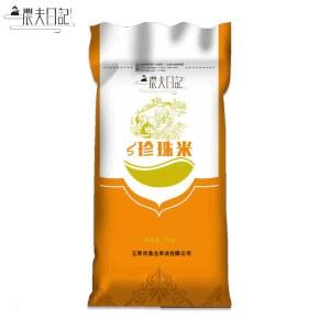 农夫日记东北香米 餐饮珍珠米