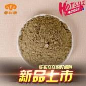 蒙利康精品花椒粉