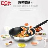 都市太太DSTT黑科技不锈钢美食锅