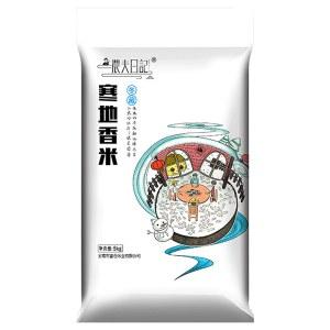 农夫日记寒地香米粳米