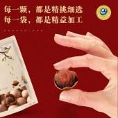 轻奢菌菇纯干货礼盒