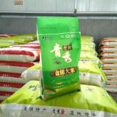 农夫日记东北大米盘锦蟹田大米珍珠米圆粒