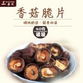 果蔬脆组合装(秋葵脆+香菇脆+红枣脆)