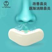[佑康宝]失眠鼻炎量子仪