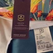 博羊彩棉植物羊绒三件套四件套
