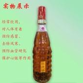 西施媚木瓜黄酒