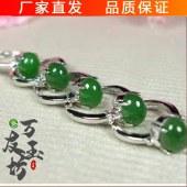 和田玉碧玉戒指
