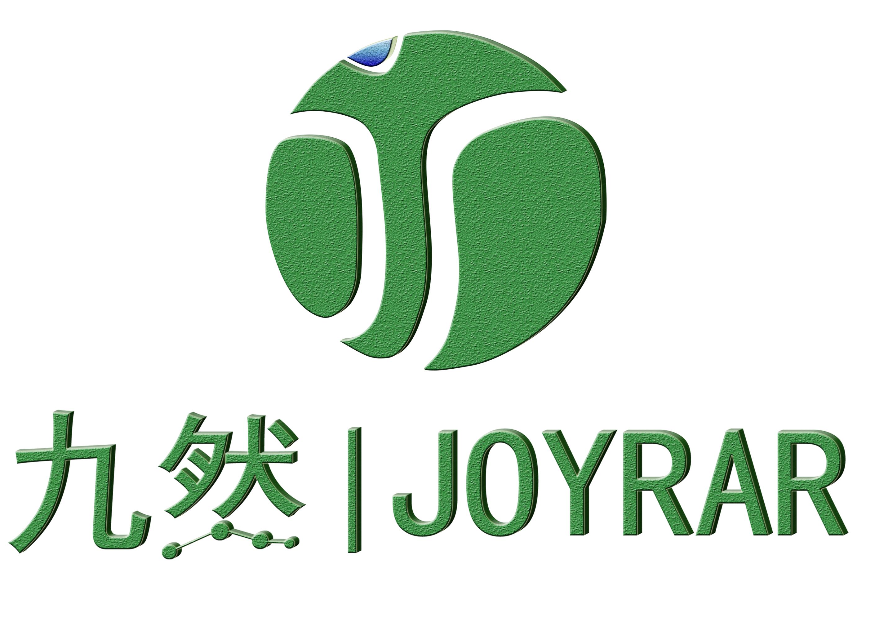 湖南省九然生物科技有限公司