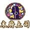 云南金福牛食品有限公司