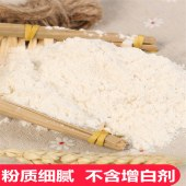 怀乡石磨面粉