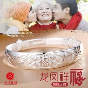 s999千足银手镯龙凤福