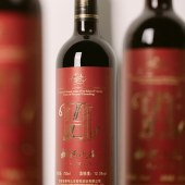 柳河山庄LH红标干红葡萄酒