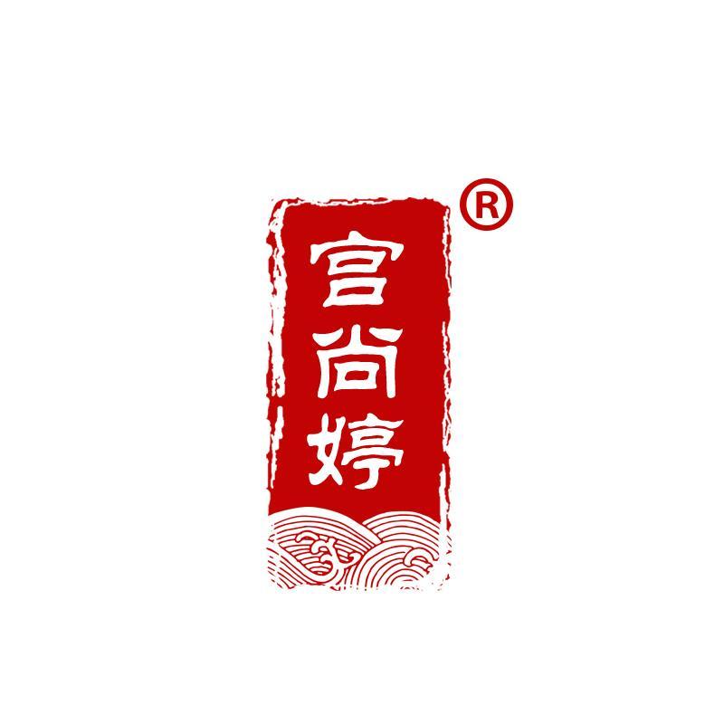 山东东阿东泉阿胶生物工程有限公司