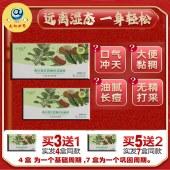 赤小豆 红豆薏米马黛茶