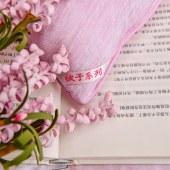水洗棉印花冬被-清香粉