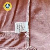 纤琦斯纯棉睡衣长袖长裤家居服套装