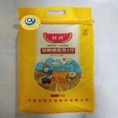五常稻花香米 2号