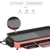 食尚涮烤一体锅大吃一鲸迅火烧烤机